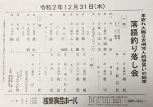 04A15ECB-C8BF-42DE-BDBA-E6103FBDB767.jpg
